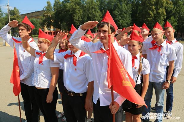 пионеры советские фото